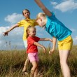 Children on a meadow — Stock Photo #2533373