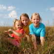 Children on a meadow — Stock Photo #2533498