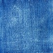 Stock Photo: Blue grunge painted texture