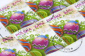 Easter eggs on post stamps — Stock Photo