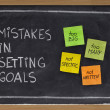 Mistakes in setting goals — Stockfoto