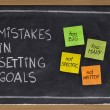 Mistakes in setting goals — Foto Stock