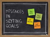Mistakes in setting goals — Stock Photo