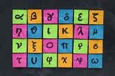 Greek alphabet — Stock Photo
