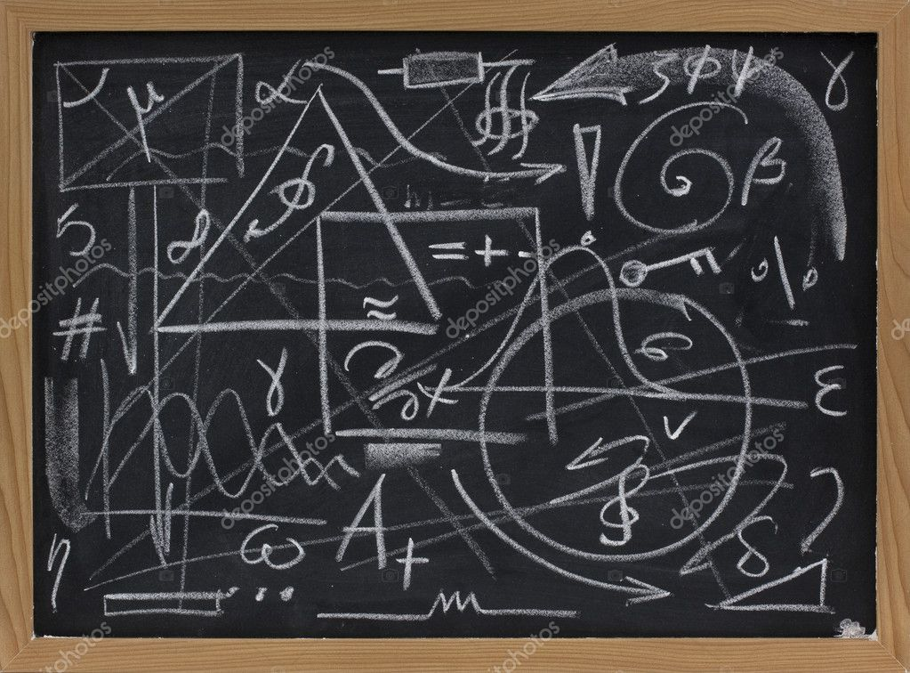 Random lines, geometrical shapes, symbols on a blackboard - chaos, mess or information overload concept — Stock Photo #2061461