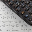 Stock Photo: Programmable scientific calculator