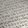 Computer gibberish printout - Stock Photo
