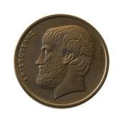 Aristotle, ancient Greek philosopher — Stock Photo