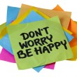 Stock Photo: Dont worry be happy