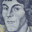 Stock Photo: Nicolaus Copernicus, astronomer