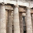 Detail from parthenon - Stock Photo