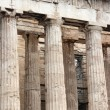 Detail from parthenon - Foto de Stock