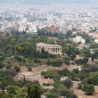 Stock Photo: Thission athens greece
