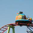 Park ride — Stock fotografie #2327453