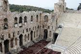 Starověké divadla herodion — Stock fotografie