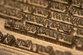 Typografi — Stockfoto