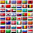 Flags — Stock Photo #2050573