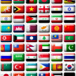 Stock Photo: Flags of Asia