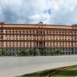 FSB main building — Stock Photo