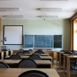 Empty classroom - Stock Photo