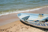 White boat — Stock Photo
