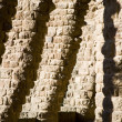 Park Guell, Barcelona — Stock Photo #2073059