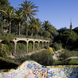 Park Guell, Barcelona — Stock Photo #2073133