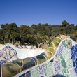 Royalty-Free Stock Photo: Park Guell
