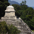 Palenque — Stock Photo #2122357
