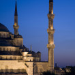 Istanbul — Stock Photo #2198287