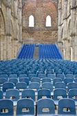 Auditorium — Stok fotoğraf