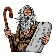 Moses Ten Commandments Tablet - Stock Photo