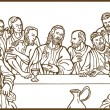 Last supper Jesus Christ disciples - Stok fotoğraf