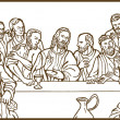 Last supper Jesus Christ disciples — Stock Photo