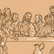 Stock Photo: Last supper Jesus Christ disciples