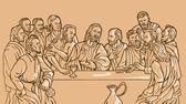 última ceia discípulos de jesus cristo — Foto Stock