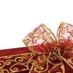 lesklé červené dárkové krabice luk — Stock fotografie