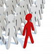 Businessmans group with red leader — Stock Photo