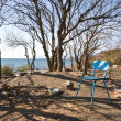 Blue chair in camp at Black Sea coast — Stock Photo