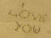 砂のメッセージ — ストック写真