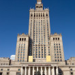 Warsaw Palace of Culture and Science — Stock Photo