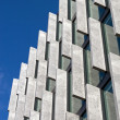 Stock Photo: Abstract Modern Architecture