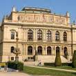 Rudolfinum Concert Hall — Stock Photo