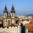 Old Town in Prague, Czech Republic — Stock Photo #2100389