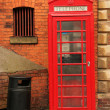 Phone Booth — Stock Photo #2505268