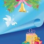 Christmas — Stock Photo #2310676