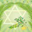 Jewish holiday of Sukkot Holiday — Stock Photo
