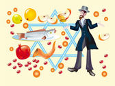 Rosh A-Shana or Holiday of Jewish — Stock Photo
