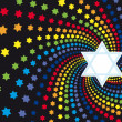 Glad background to Jewish holiday — Stock Photo #2443314