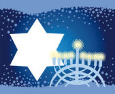 Glad background to the Jewish holiday — Stock Photo